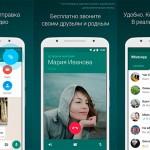legkaya_programma_dlya_sozdaniya_muzyki_14562_101